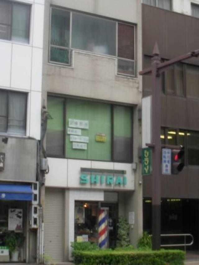 高松市天神前 白井ビル 2階の外観
