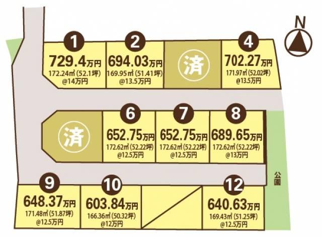 高松市国分寺町新居 高松市国分寺町新居 7号地の区画図