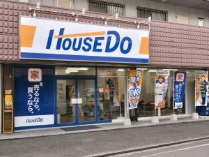 ハウスドゥ!松山東店 (株)D'sエステート