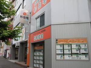 (株)杉住宅 本店
