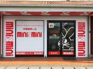 ミニミニFC丸亀店 たいよう不動産