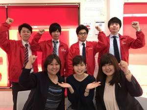 (株)ハウスメイトショップ 松山城北店
