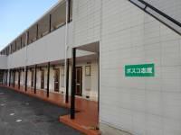 香川県さぬき市鴨庄4541番地26ボスコ志度 207の外観