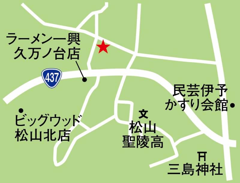 松山学生会館 画像11枚目