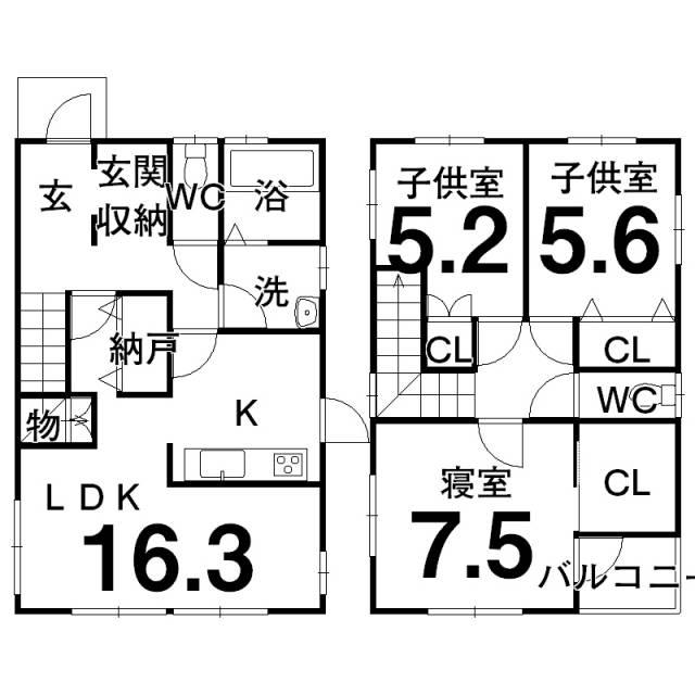 松山市土居田町 画像3枚目