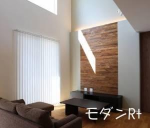 塗り壁+木の素敵なモデルハウス見学予約受付中!