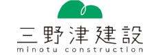 三野津建設(有) ロゴ